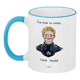 """Кружка с цветной ручкой и ободком """"Капитан Америка"""" - любовь, комиксы, marvel, мстители, капитан америка"""
