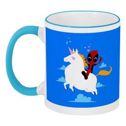"""Кружка с цветной ручкой и ободком """"Единорог и дэдпул"""" - дэдпул, пони, лошадь, мифы, единорог"""