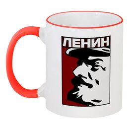 """Кружка с цветной ручкой и ободком """"Ленин"""" - поп-арт, россия, коммунизм, советский союз, вождь мирового пролетариата"""