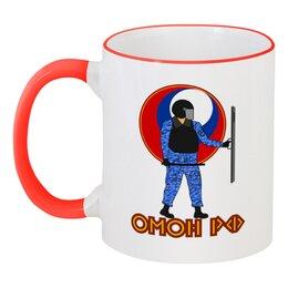 """Кружка с цветной ручкой и ободком """"Омон РФ"""" - милиция, полиция, силовые структуры, мвд, бог амон ра"""