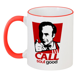 """Кружка с цветной ручкой и ободком """"Call (saul good)"""" - во все тяжкие, kfc, saul goodman, лучше звоните солу, сол гудман"""