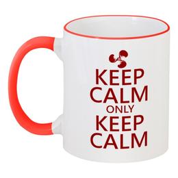 """Кружка с цветной ручкой и ободком """"Keep calm"""" - карлсон, спокойствие, keep calm, пропеллер, советские мультфильмы"""