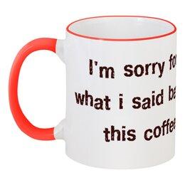 """Кружка с цветной ручкой и ободком """"coffee """" - юмор, утро, кофе, coffee"""