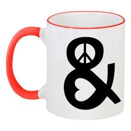 """Кружка с цветной ручкой и ободком """"Любовь и мир"""" - сердце, любовь, м, мир"""