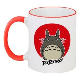 """Кружка с цветной ручкой и ободком """"Мой сосед Тоторо (My Neighbor Totoro)"""" - мой сосед тоторо, тоторо, аниме, my neighbor totoro, totoro"""