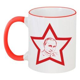 """Кружка с цветной ручкой и ободком """"Путин"""" - звезда, putin, red star, ссср, президент"""