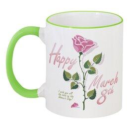 """Кружка с цветной ручкой и ободком """"8 Марта"""" - красиво, 8 марта, международный женский день"""