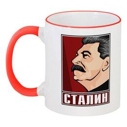 """Кружка с цветной ручкой и ободком """"Сталин"""" - ссср, поп-арт, россия, коммунизм, коммунист"""