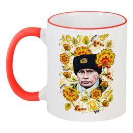 """Кружка с цветной ручкой и ободком """"Путин – Хохлома"""" - любовь, владимир, россия, патриотизм, политика, путин, президент, хохлома, putin, общество"""