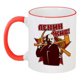 """Кружка с цветной ручкой и ободком """"Ленин жив!"""" - звезда, россия, серп и молот, герб ссср, ульянов"""