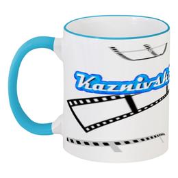 """Кружка с цветной ручкой и ободком """"Kaznivskiy Studio™"""""""