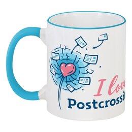 """Кружка с цветной ручкой и ободком """"I love Postcrossing"""" - i love, postcrossing, посткроссинг, почтовые открытки"""