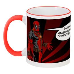 """Кружка с цветной ручкой и ободком """"DeadPool Marvel"""" - арт, comics, marvel, deadpool"""