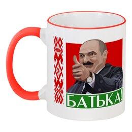 """Кружка с цветной ручкой и ободком """"Батька"""" - флаг, президент, беларусь, лукашенко, белоруссия"""