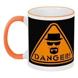 """Кружка с цветной ручкой и ободком """"Danger!"""" - опасность, во все тяжкие, breaking bad, heisenberg, хайзенберг"""