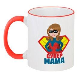 """Кружка с цветной ручкой и ободком """"Супер Мама"""" - рисунок, мама"""