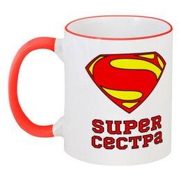 """Кружка с цветной ручкой и ободком """"Супер Сестра"""" - сестра, комиксы, супермен"""