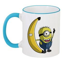 """Кружка с цветной ручкой и ободком """"Миньон"""" - миньоны, банан, гадкий я"""