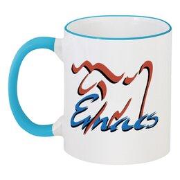 """Кружка с цветной ручкой и ободком """"Gnu Emacs"""" - emacs, lisp"""