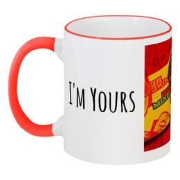 """Кружка с цветной ручкой и ободком """"BeMine / I'm Yours"""" - любовь, love, 14 февраля, день влюбленных, i'm yours"""
