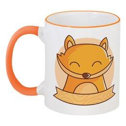 """Кружка с цветной ручкой и ободком """"Спящий лисёнок"""" - лиса, животное, лисёнок"""