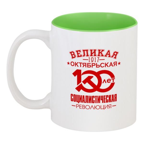 Кружка цветная внутри Printio Октябрьская революция цена и фото
