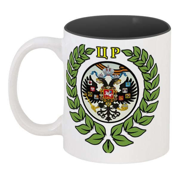 Кружка цветная внутри Printio Царская россия царская корона