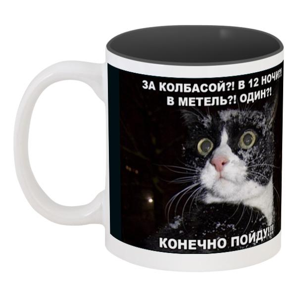 Кружка цветная внутри Printio Кошки кружка printio кошки