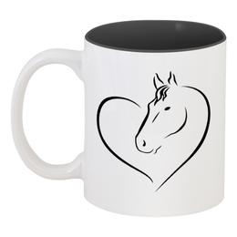 """Кружка цветная внутри """"Милая лошадь"""" - сердце, лошадь, рисунок, лошадка, животное"""