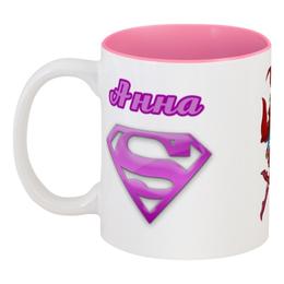 """Кружка цветная внутри """"Анна (Аня)"""" - имя, анна, supergirl, супергёрл"""