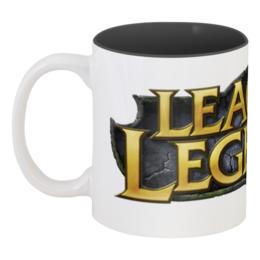 "Кружка цветная внутри ""Lleague of Legends"" - league of legends, лига легенд"