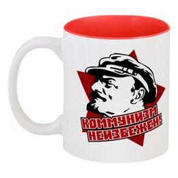 """Кружка цветная внутри """"Коммунизм неизбежен!"""" - ссср, ленин, россия, кпсс, кпрф"""