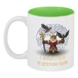 """Кружка цветная внутри """"С Новым Годом от Дедушки Одина green"""" - новый год, один, викинги"""