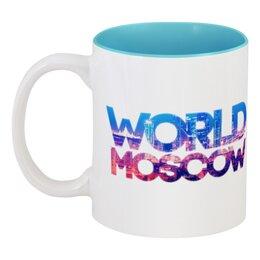 "Кружка цветная внутри """"DIFFERENT WORLD"": Moscow"" - москва, moscow, мир, города, world"