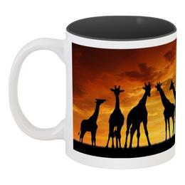 """Кружка цветная внутри """"Savana"""" - животные, африка, природа, закат, жираф"""