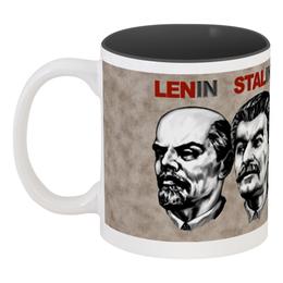 """Кружка цветная внутри """"Лидеры"""" - ленин, alien, россия, путин, сталин"""