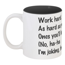 """Кружка цветная внутри """"Антимотивация к работе"""" - work, работа, цель, мотивация, антимотивация"""
