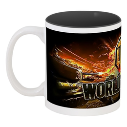 "Кружка цветная внутри ""World Of Tanks"" - игра, game, world of tanks, танки, wot"