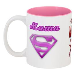 "Кружка цветная внутри ""Маша (Мария)"" - имя, маша, supergirl, супергёрл"