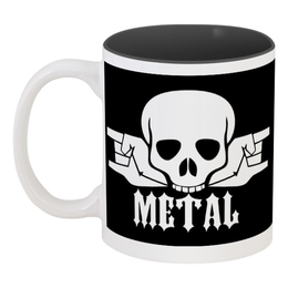 """Кружка цветная внутри """"Metal"""" - череп, рок, rock, hard, металл"""