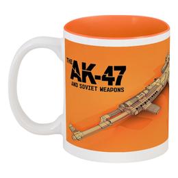 """Кружка цветная внутри """"АК - 47"""" - ак-47, оружие, автомат, ak47, автомат калашникова"""