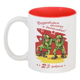 """Кружка цветная внутри """"23 февраля"""" - 23 февраля, армия, военный, защитник отечества"""