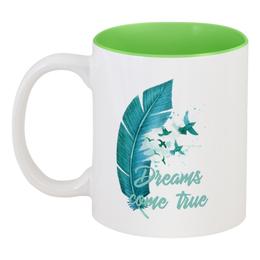 """Кружка цветная внутри """"Dreams come true"""" - птицы, мечта, акварель, перо, dream"""