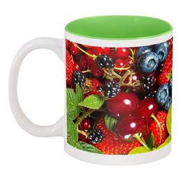 """Кружка цветная внутри """"ягоды"""" - в подарок, оригинально"""