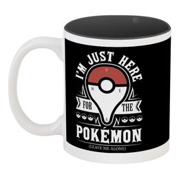"""Кружка цветная внутри """"POKEMON GO"""" - прикол, юмор, покемоны, pokemon go"""