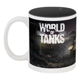"Кружка цветная внутри ""World of Tanks"" - world of tanks, танки, wot, игры, фердинанд"