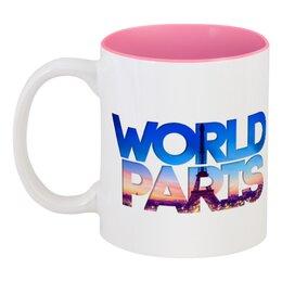 """Кружка цветная внутри """"""""DIFFERENT WORLD"""": Paris"""" - world, мир, города, paris, париж"""