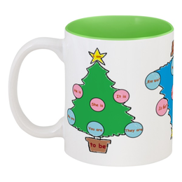 """Кружка цветная внутри """"Ёлочка с глаголом """"to be"""""""" - ёлочка, подарок на новый год, подарок для изучающих английский язык, подарок второклассникам, глагол to be"""