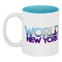 "Кружка цветная внутри """"DIFFERENT WORLD"": New York"" - new york, нью-йорк, мир, города, world"