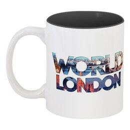 """Кружка цветная внутри """"""""DIFFERENT WORLD"""": London"""" - world, мир, города, london, лондон"""